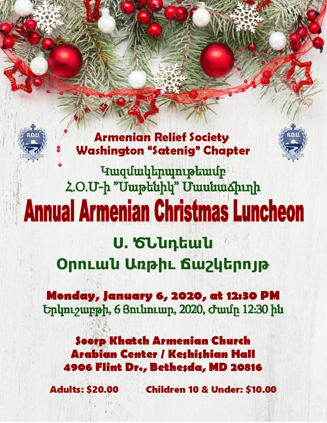 Christmas Luncheon 2020 Annual Armenian Christmas Luncheon – Soorp Khatch
